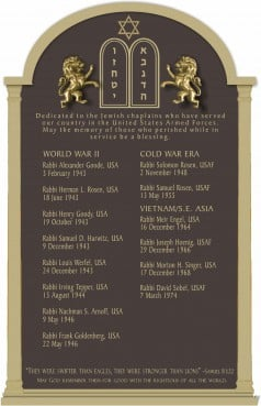 (RNS2-OCT24) A new monument to fallen Jewish military chaplains was unveiled Oct. 24, 2011 at Arlington National Cemetery. For use with RNS-JEWISH-CHAPLAINS, transmitted Oct. 24, 2011. RNS photo.