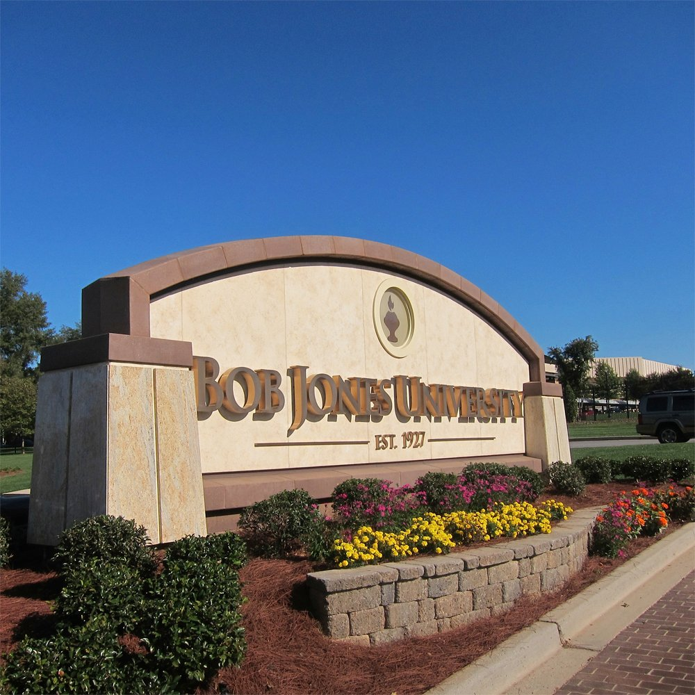 (RNS1-NOV21) Bob Jones University in Greenville, S.C., has long been a bastion of fundamentalist Christianity but has recently taken steps to engage the modern world. For use with RNS-BOB-JONES, transmitted Nov. 21, 2011. RNS photo by David Gibson.