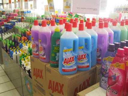 Weeks before the start of Passover, supermarkets all across Israel set up massive displays of cleaning materials.