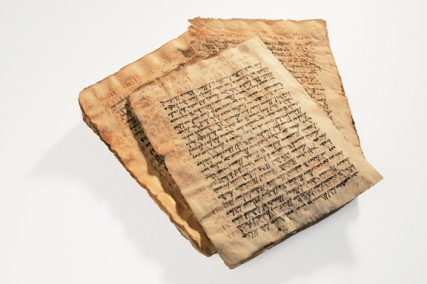 Using a new technology developed by The Green Collection in collaboration with Oxford University, scholars have uncovered the earliest surviving New Testament written in Palestinian Aramaic found on recycled parchment under a layer in this rare manuscript. The Codex Climaci Rescriptus is on display at the Vatican as part of Verbum Domini, part of the Green Collection of biblical artifacts.