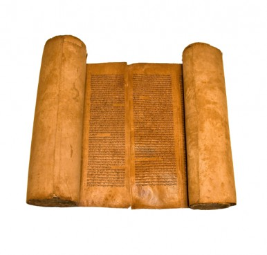 This Sephardic Scroll is written on gvil, a specially processed skin and was produced in Northern Spain in 13th century during the Spanish Inquisition. It is currently on display at the Vatican as part of Verbum Domini, an exhibit of biblical artifacts drawn from The Green Collection.