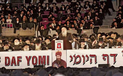 Orthodox Jews gather at the 11th Siyum HaShas celebration at Madison Square Garden, March 1, 2005.