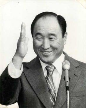 Rev. Sun Myung Moon (date unknown).
