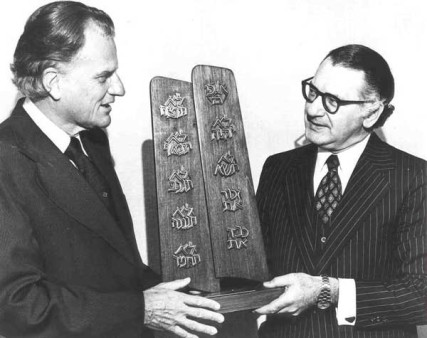 Billy Graham and Rabbi Marc Tanenbaum
