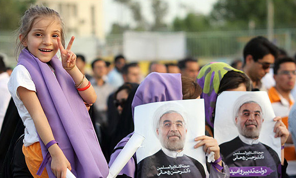 Youth in support of Rouhani