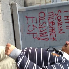 """Erdogan may your end be Mubarak (""""blessed"""")"""