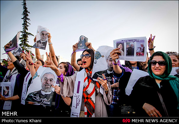 women in support of Rouhani
