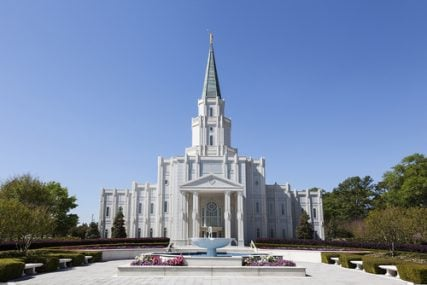 The LDS Church unveiled a new temple movie last week, to be shown in temples around the world, including this one in Houston, Texas.