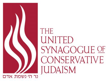 The United Synagogue of Conservative Judaism logo courtesy The United Synagogue of Conservative Judaism