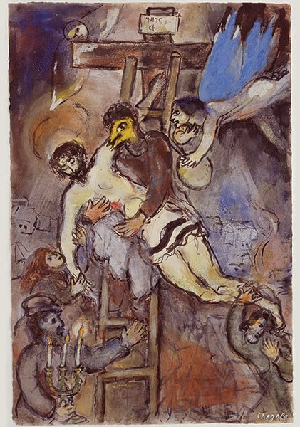 Marc Chagall's Jesus paintings focus of Jewish Museum ... Chagall Crucifixion Paintings