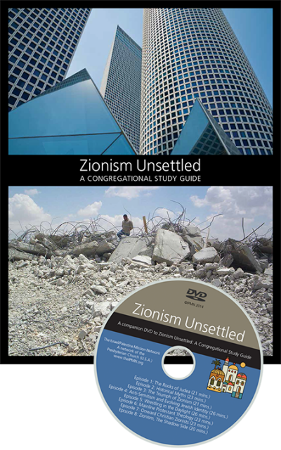 Zionism Unsettled cover page.
