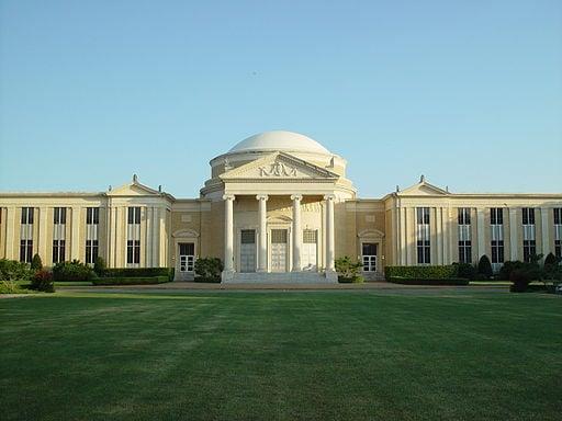 The BH Carroll Memorial Building Rotunda at Southwestern Baptist Theological Seminary in Fort Worth, Texas.