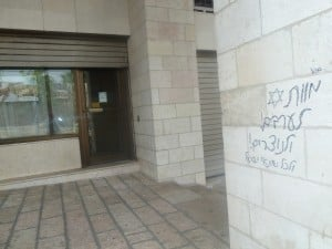 """Death to Arabs, Christians and all those who hate Israel"", was tagged on May 5, 2014, on a column in front of the Office of the Assembly of Bishops, Notre Dame of Jerusalem."