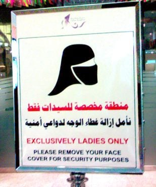 Females are asked to remove head coverings on a women-only floor at Kingdom Tower in Saudia Arabia. Europe's top human rights court rejected a petition by a Muslim woman who claimed France's 2010 veil ban violated her rights to free expression and religion and amounted to discrimination.