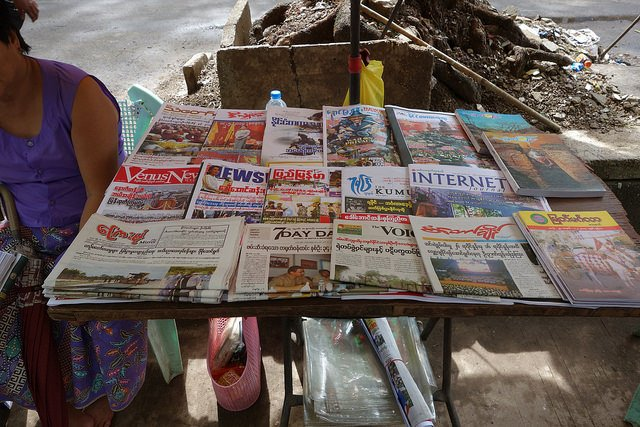 Newspapers in Myanmar