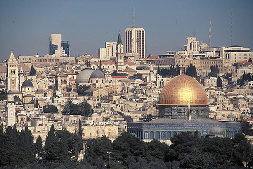 Temple Mount in Israel.