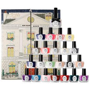Manicure Advent calendar.