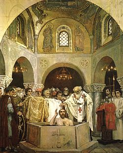 Baptism of Prince Vladimir, by Viktor Vasnetsov (1890)