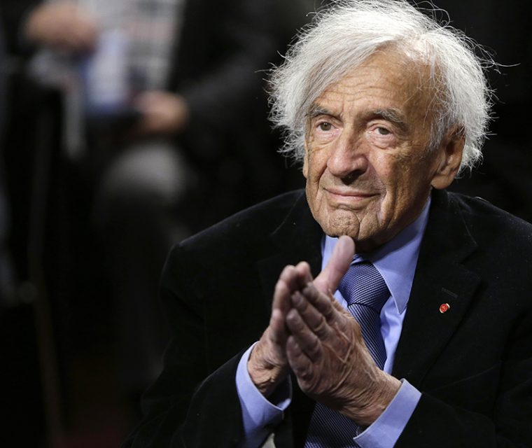 "Nobel Peace Laureate Elie Wiesel is seen before participating in a roundtable discussion on ""The Meaning of Never Again: Guarding Against a Nuclear Iran"" on Capitol Hill in Washington on March 2, 2015. Photo courtesy of REUTERS/Gary Cameron  *Editors: This photo may only be republished with RNS-SALKIN-COLUMN, originally transmitted on March 4, 2015."