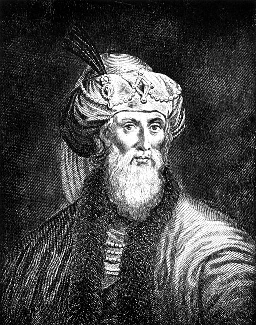 The romanticized woodcut engraving of Flavius Josephus appearing in William Whiston's translation of his works.