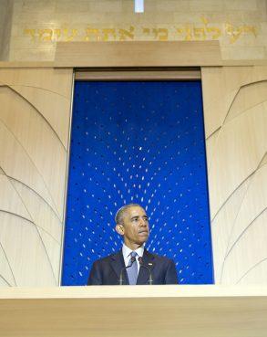 President Obama speaks at Adas Israel Congregation in Washington as part of Jewish Heritage Month. Photo courtesy Ron Sachs.
