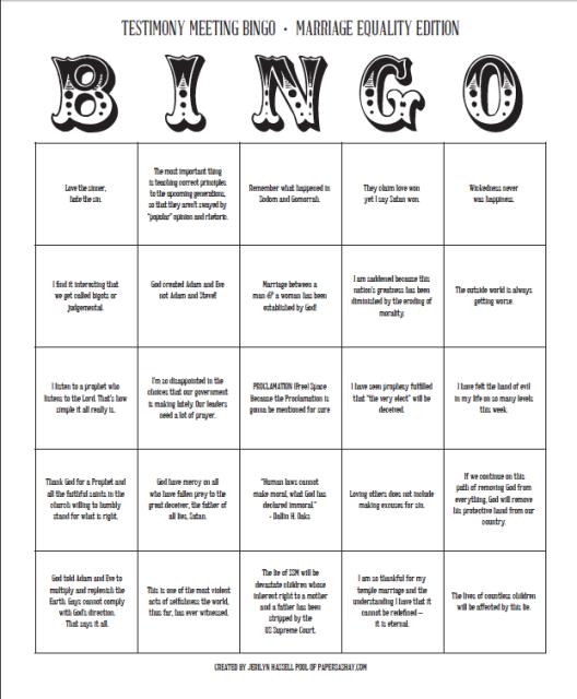 Bingo screen shot