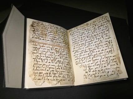 A photo of Quran manuscripts