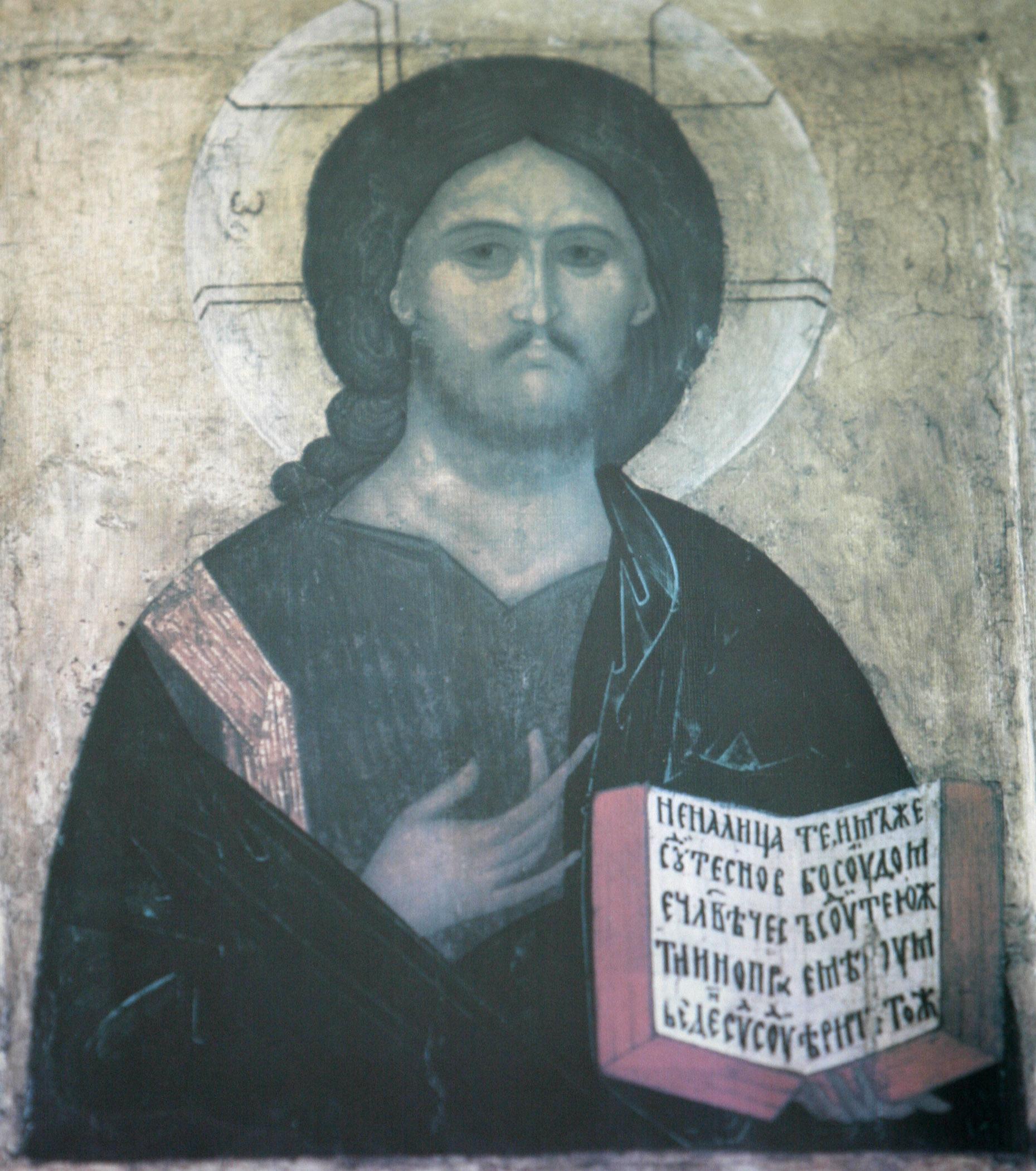 RNS JESUS COURT