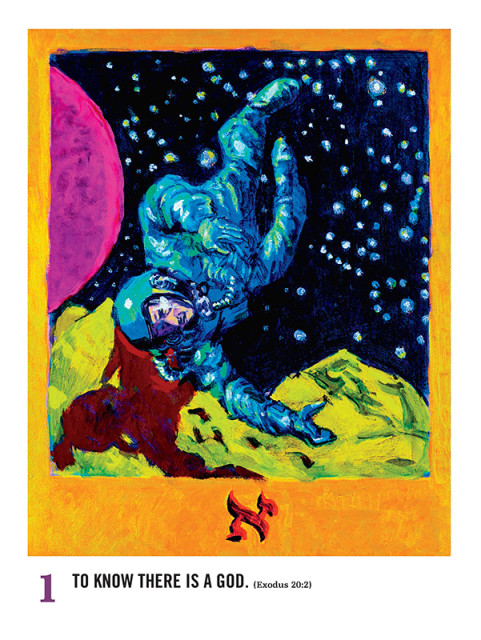 Archie Rand, an artist who has a book coming out with a painting for each of the 613 Jewish commandments. Photo courtesy of Blue Rider Press