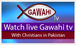 Gawahi TV logo.