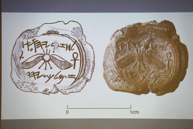 A projected image of a clay imprint, which archeologists say is the mark of the seal of the biblical King Hezekiah, is displayed during a news conference at The Hebrew University in Jerusalem December 2, 2015. REUETRS/Amir Cohen