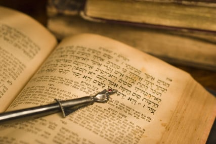 The text of the Hebrew Bible, with commentaries. Credit: Orrza, via Shutterstock