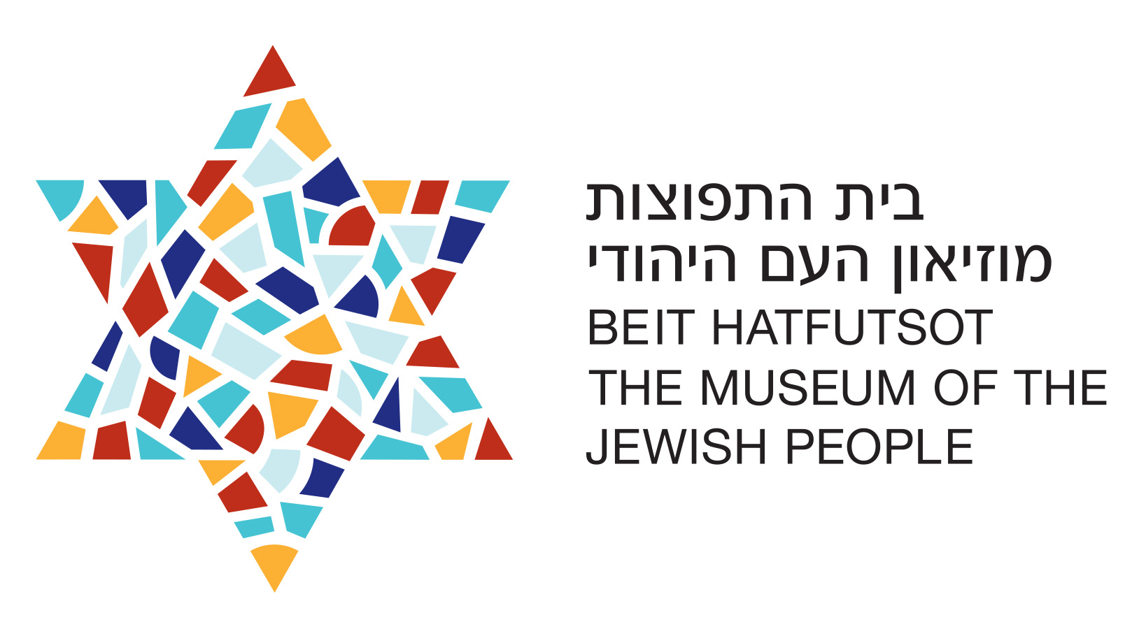 The Museum of the Jewish People receives a major renewal campaign ...