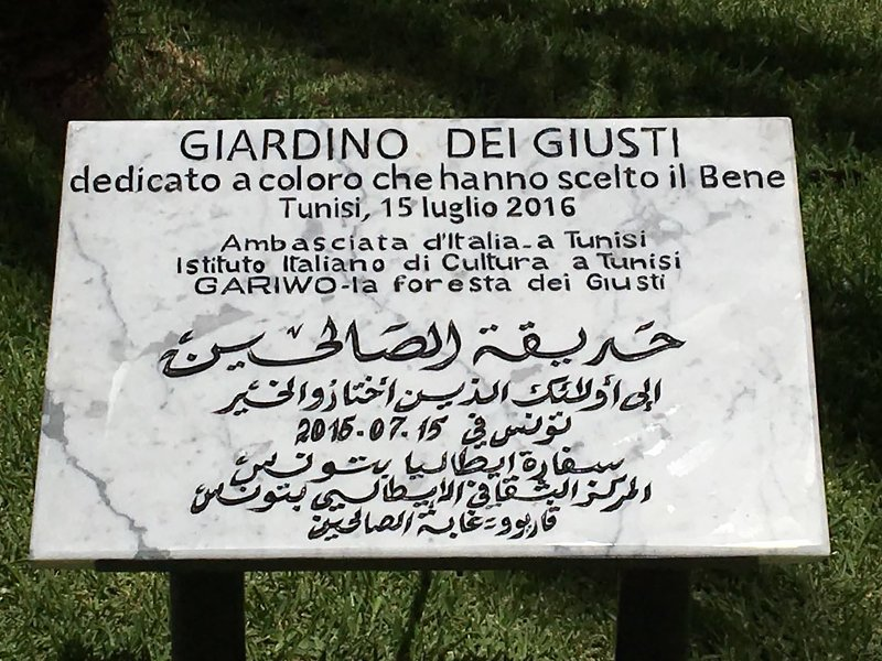 A plaque at the entrance of the Garden of the Righteous. Photo courtesy of Garden of the Righteous Worldwide