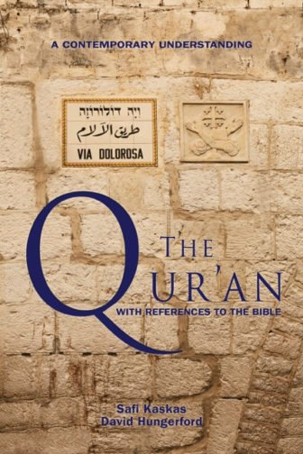 """""""The Qur'an with References to the Bible"""" is a contemporary English translation of the Qur'an with more than 3,000 parallel references to the Bible. Photo courtesy of Bridges to Common Ground"""