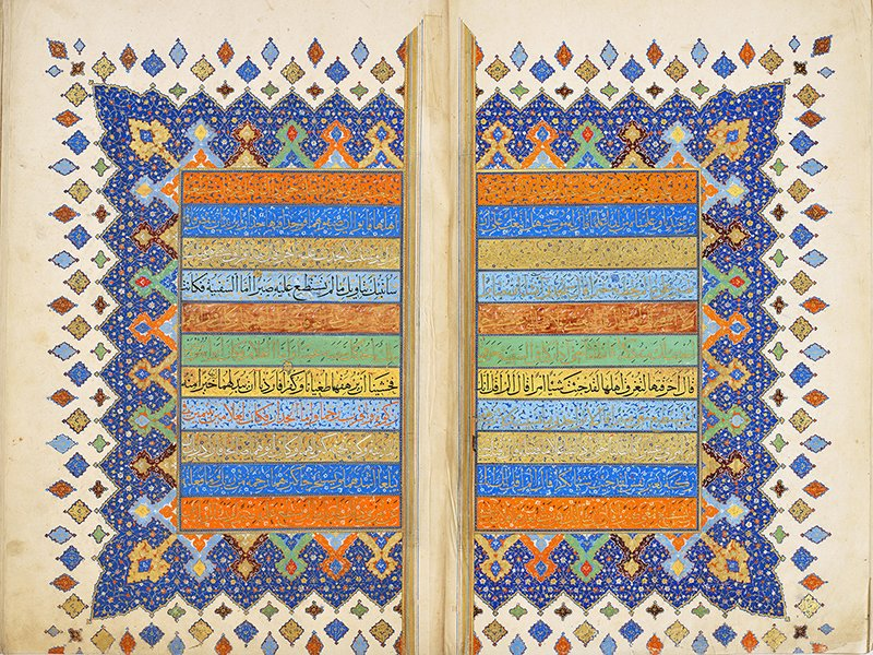 Smithsonian's Quran exhibit aims to dazzle the eyes and may soften
