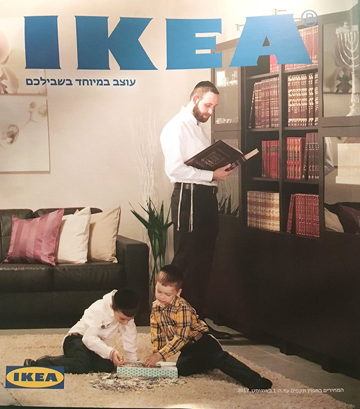 The cover of a recent IKEA catalog target to ultra-Orthodox Jews. Photo courtesy of Sam Sokol