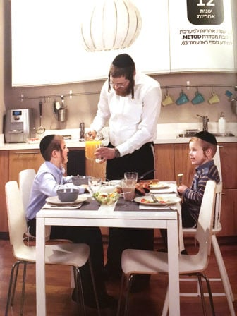 No women are present in a recent IKEA catalog target to ultra-Orthodox Jews in Israel. Photo courtesy of Sam Sokol