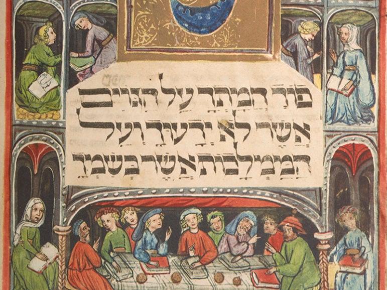 The Darmstadter Haggadah.  Photo courtesy of David M. Rubenstein Rare Book & Manuscript Library, Duke University