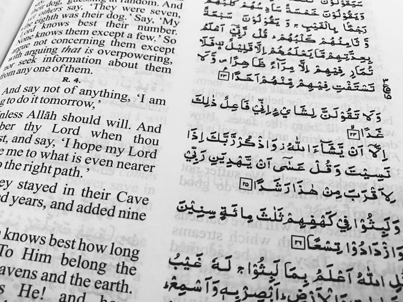 The Arabic word that perfectly describes the uncertainty of