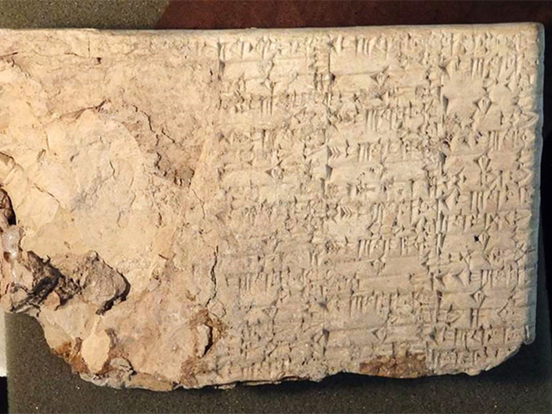 A clay cuneiform tablet, one of the 5,500 artifacts the owners of Hobby Lobby illegally imported into the United States from Iraq. Photo courtesy of the United States Attorney for the Eastern District of New York