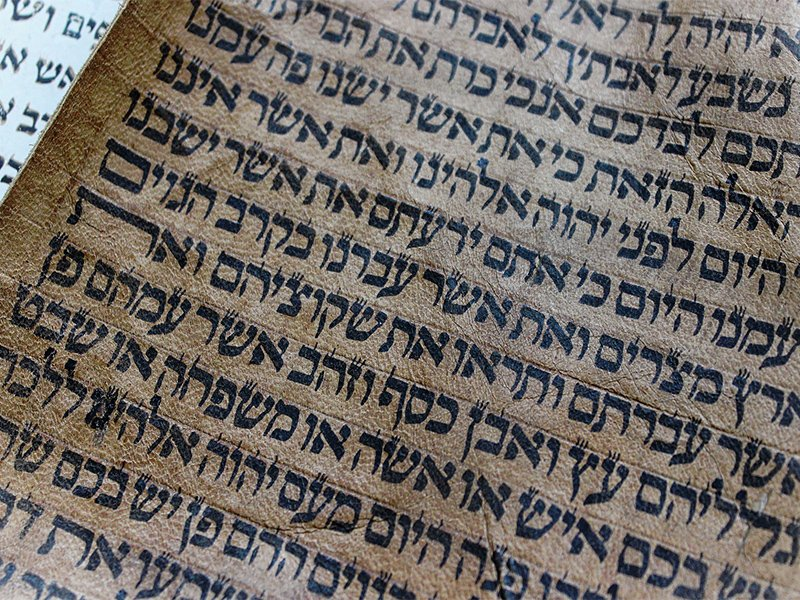 Future translations of the Hebrew Bible could be changed due to recent discoveries. Photo courtesy of Pixabay