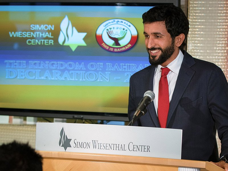 Bahrain's Prince Nasser bin Hamad Al Khalifa addresses the media, discussing his country's new declaration on religious tolerance on Sept. 13, 2017, in Los Angeles. Photo courtesy of Johnnie Moore