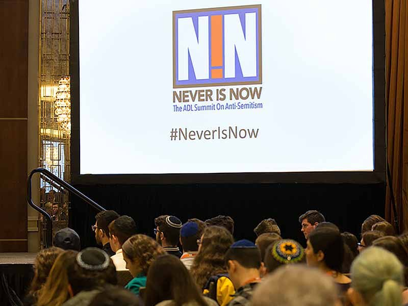 With over 1,000 guests in attendance, ADL kicked off Never Is Now in New York City in 2016. ADL convened some of the world's leading experts to address the most urgent challenges facing the Jewish people and identified new strategies to stop anti-Semitism.  