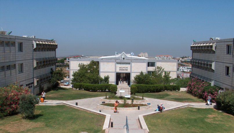 Ariel University center. Photo: the Forward
