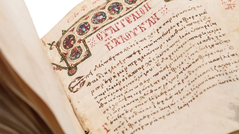 The Museum of the Bible will return this medieval Greek manuscript of the four Gospels to the University of Athens, where it has been missing since 1991.  Photo courtesy MOTB