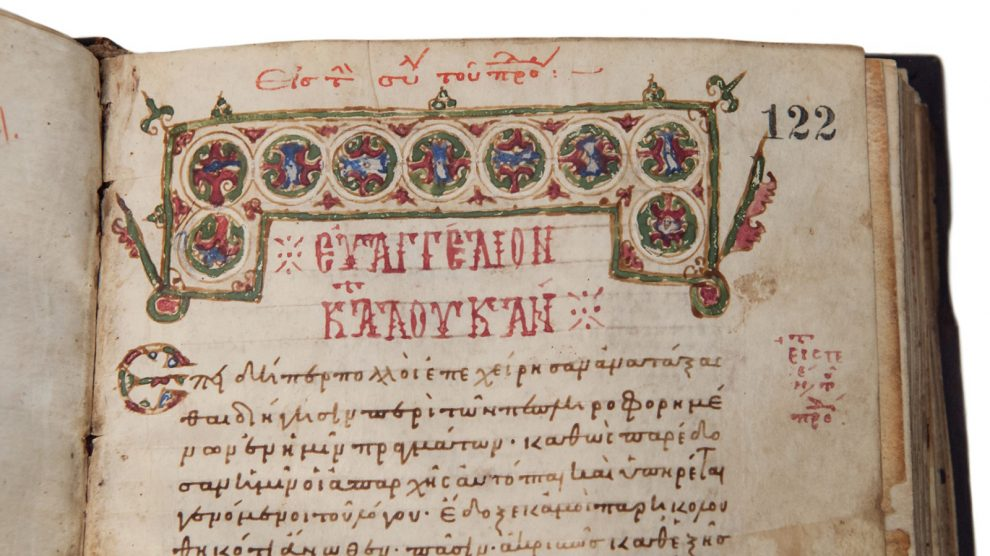 museum of the bible returns medieval manuscript after discovering