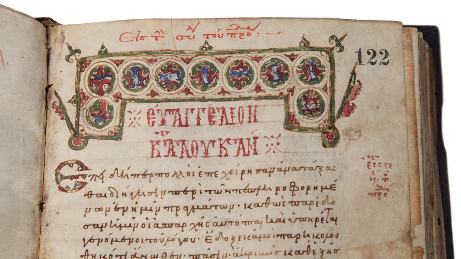 Museum of the Bible returns medieval manuscript after