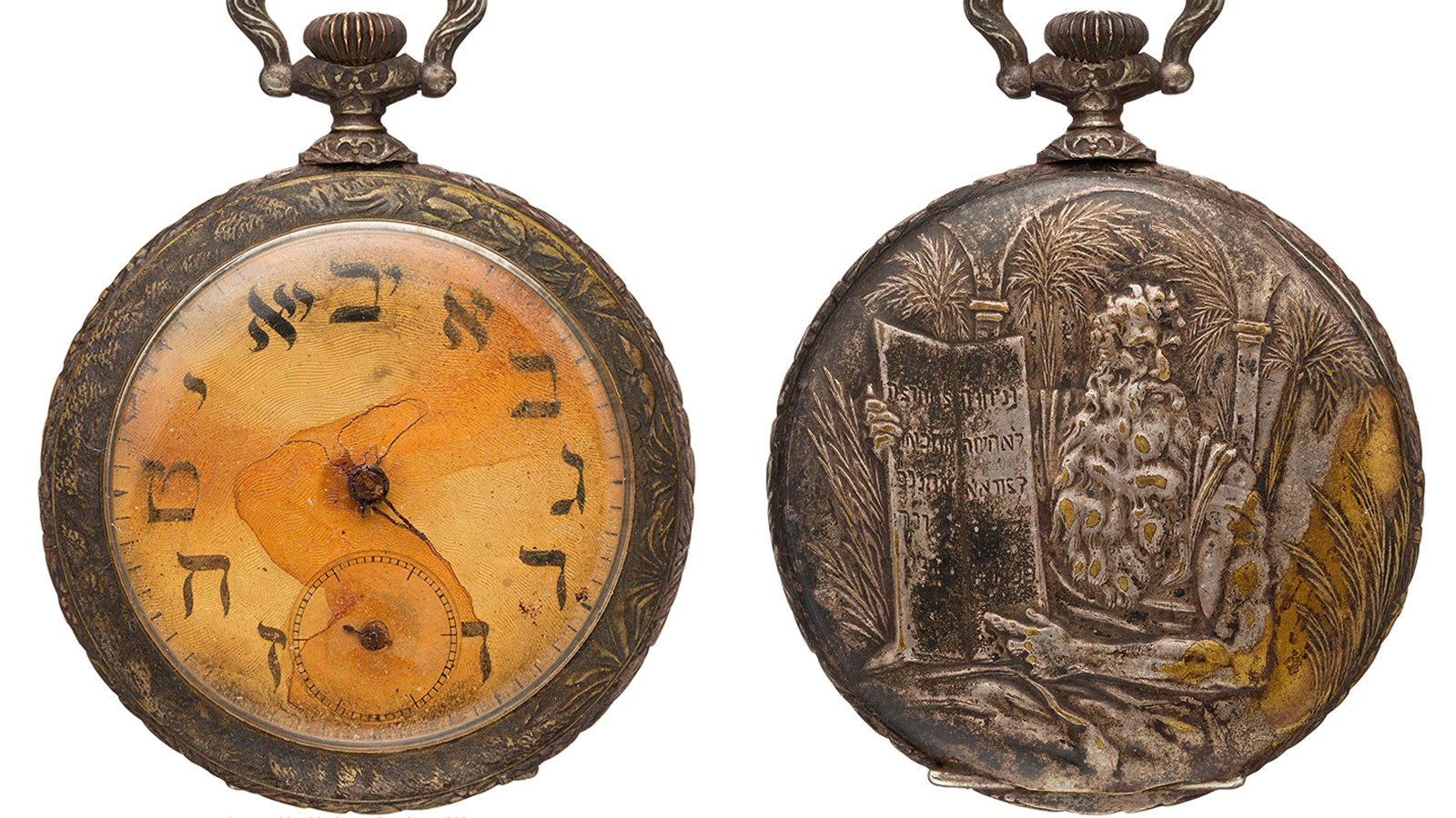 Titanic Jewish pocket watch