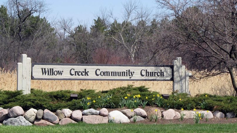 The entrance to Willow Creek Community Church in South Barrington, Illinois. Photo by Mary Fairchild/Creative Commons